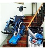 爬楼轮椅�爬楼机�上下楼轮椅�电动轮椅�爬楼椅�上楼轮椅