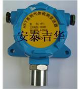 固定式可燃氣泄漏檢測器