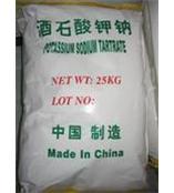 酒石酸钾钠厂家供应