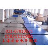 普通型1.5米5吨电子地磅称,常规型1.5米5吨电子地磅,300KG电子台秤
