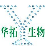 Biotin-Kinase Domain ofInsulin Receptor (2)