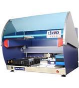 CHEMCLIN®600全自动化学发光仪