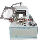 XTY5100308 商品名称:振动切片机