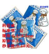 豪杰丽特科技冰袋 生物冰袋 很冰袋 车载冰箱 保温保鲜冰袋