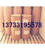 呋喃唑酮CAS: 67-45-8