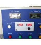 桂林水處理設備|賀州純化水設備——科瑞環保