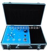 供應箱式五行藥灸理療儀/養生儀器