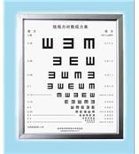低視力專用視力表