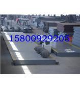 100噸電子地磅,吉林100噸電子地磅,吉林電子地磅價格