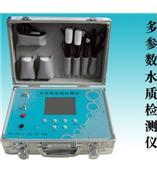 多功能水质检测仪器-水质分析仪器(北京便携款)