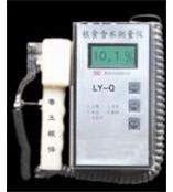 粮食水分测定仪(钳式) 型号:LY-Q6