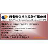 西安郑州特价销售五组分汽车尾气分析仪