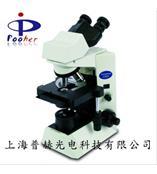 奥林巴斯显微镜CX31 奥林巴斯CX31显微镜
