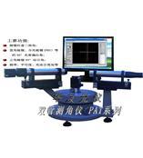 高精度光学测角仪