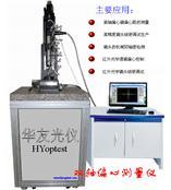 双光轴中心偏测量仪(高精度镜头装配定芯仪£©