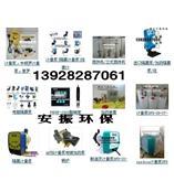 计量泵-隔膜计量泵-加氯泵
