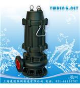 搅匀式潜水排污泵JYWQ型£¬搅匀式潜水排污泵£¬搅匀式潜污泵£¬搅匀泵£¬无堵塞潜污泵