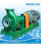 化工泵IHF型|衬氟化工泵