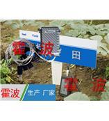 多点土壤温湿度记录仪ARN-01£¬高精度多点土壤温湿度记录仪