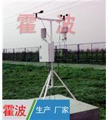 田间小气候自动观测仪ARN-03-1£¬高精度田间小气候自动观测仪