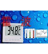 空气温湿度记录仪ARN-16,高精度空气温湿度记录仪