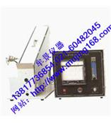 上海MU3075防火涂料测试仪(隧道法)优质厂家,防火涂料测试仪(隧道法)批发价格, 符合标准:GB12441-2005