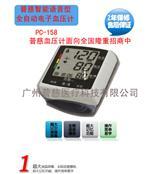 廠家批發普慈智能語音型腕式血壓計 PC-158 全國招商中