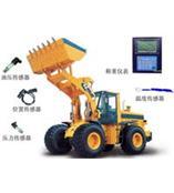 大量供应装载机电子秤|铲车电子秤|装载机计重器