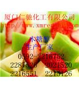 木糖醇使用?#24471;?木糖?#30002;?#26032;报价 木糖醇供应商电话