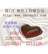 麦芽糖醇使用?#24471;?麦芽糖?#30002;?#26032;报价 麦芽糖醇用量含量