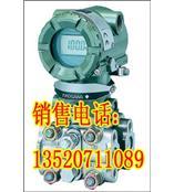 橫河EJA120A微差壓變送器