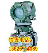 廠家現貨供應EJA430A壓力變送器