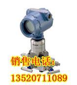 美國羅斯蒙特3051C型差壓、表壓與絕壓變送器