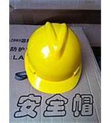 如果要买广西安全帽//一定要选南宁安诺公司V型安全帽//质量最可靠