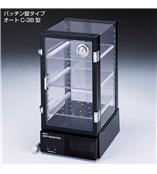 自动式C-3B防潮箱(防潮柜、干燥箱)Sanplatec(三博特,日本进口)