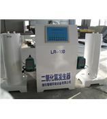 商丘二氧化氯发生器国家级新品