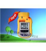 現貨低價供應遼寧河北山東華瑞PGM-1800有機氣體檢測儀