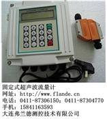 昆明超声波流量计-壁挂外夹式FLD-200A型精度高