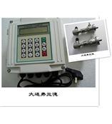 邵通壁挂式插入式超声波流量计FLD-200A