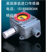 杭州宁波温州嘉兴湖州氧气报警器|氧气检测仪|氧气报警器厂家