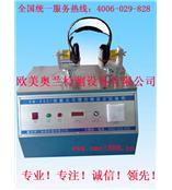 頭戴耳機扭轉試驗機/頭戴式耳機扭轉壽命測試儀/耳機扭轉疲勞試驗機