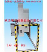 雙滾筒跌落試驗機/手機變壓器滾筒跌落試驗機/0.5米1米滾筒跌落臺