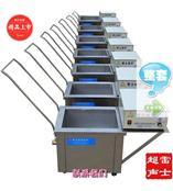 常用型超声波清洗机
