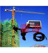 塔机黑匣子£¬风速报警仪¡¢塔式起重机安全监控管理系统