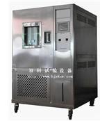 买恒温恒湿试验箱哪家公司质量最好£¿售后服务好£¿¡ª北京双科