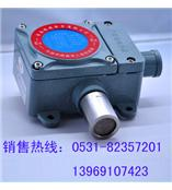 三氯氧磷檢測儀-三氯氧磷檢測儀