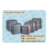 上海高效微粒空气过滤器,上海高效空气过滤器尺寸