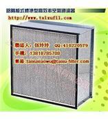 上海铝合金过滤网,上海全金属过滤器,上海金属过滤网