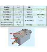 供应YA1-BDF25M-24防爆风阀执行器(模拟量)有防爆证