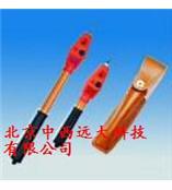 供应SHB7-276SHD高压验电笔(高低压均可)